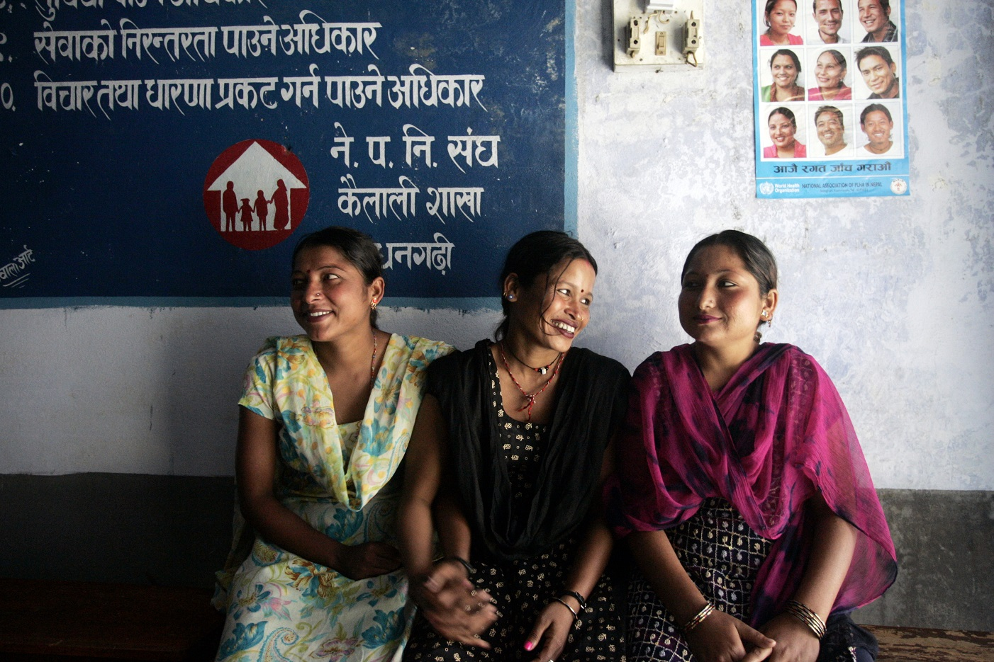 Badi sex worker Sunchi,25 (right) , with friends Manisha,25 (left) and Binita, 29 (centre). The three girls are all working in the sex trade and have arrived at an FPAN clinic for a medical check up.